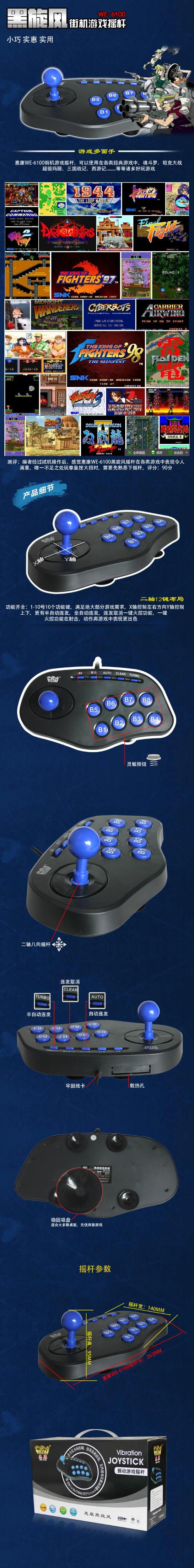 Игровой джойстик USB Windows XP/WIN 7/8