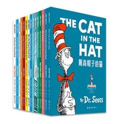 Dr. Seuss Zweisprachige Klassische Bild Buch Vollen Satz von 15 Bände von 7-10 Jahr Alt Vereinfachtes Chinesisch und englisch Taschenbuch