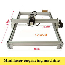 1PC   Large Area Laser Engraving Machine 5500mw DIY Laser Engraver IC Marking Printer Carving Size 40X50cm