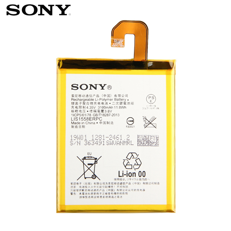 Original Replacement Sony Battery For SONY Xperia Z3 L55T L55U D6653 D6633 D6603 LIS1558ERPC Genuine Phone Battery 3100mAh in Mobile Phone Batteries from Cellphones Telecommunications