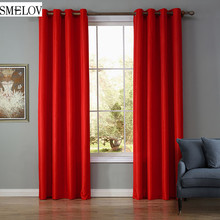 Solid Blackout Curtains for window Living Room bedroom treatment blinds finished drapes  Modern blinds window blackout curtains 2 pcs blackout curtains kid s room drapes for bedroom for window treatment blinds curtains for living room the bedroom blinds