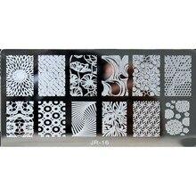 1pc 6*12CM JR-series Nail Art Image Printing Plate Pumkin Owl Bird Design Stamping Plates Polish Templates #16