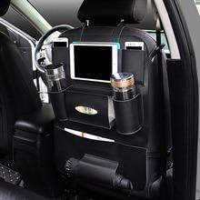 Универсальный Автокресло Организатор авто на заднем сиденье мешок хранения аксессуары для bmw e46 peugeot 3008 volvo s60 toyota c- hr audi q5 и т. д.