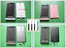 Full Original Housing Front Frame Chassis + Back Battery Cover Case+Keypad for Sony Ericsson Xperia S LT26i LT26