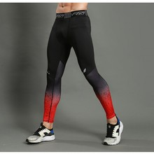 0410ee67a0585 2018 latest tights men and women fitness sports leggings running training  trousers high elastic quick-. 4 Colors Available
