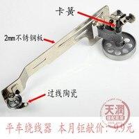Một thép không gỉ phẳng winder circlip để ngăn chặn trượt dòng gốm mịn hơn máy may thiết bị dây