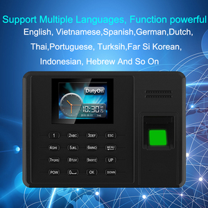 Eseye Biometric Fingerprint TC