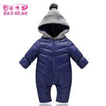 Зимний комбинезон для малышей; зимние комбинезоны для маленьких мальчиков; Теплые Комбинезоны для маленьких девочек; одежда с хлопковой подкладкой для новорожденных; парка; утепленный детский комбинезон