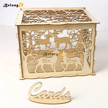 DIY Wedding Keepsake Box Party Decor Gift Secure Card Holder Wooden Money With Lock Carving Decoration