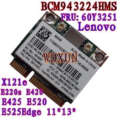 Drivers for Lenovo ThinkPad X100e Broadcom WLAN