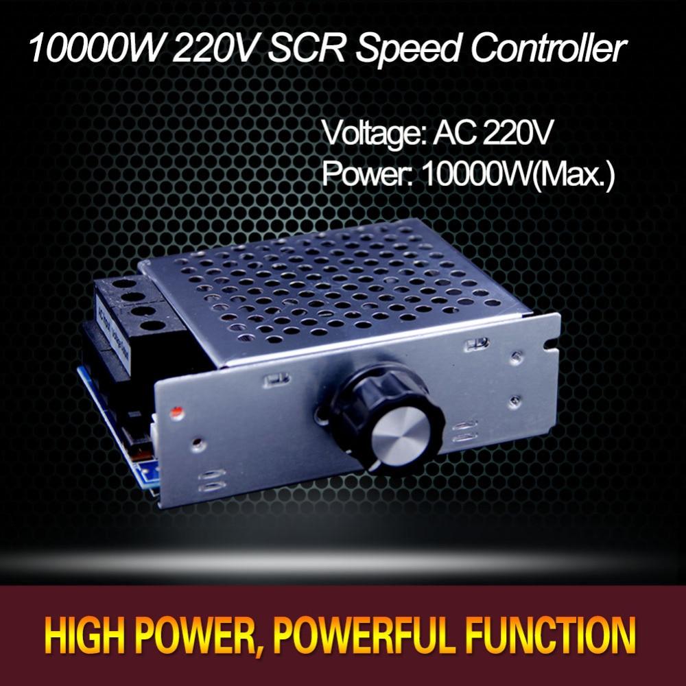 10000w 220v scr high power electronic regulator motor for High power motor controller