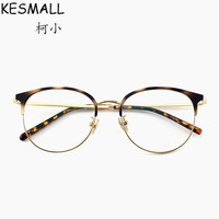 KESMALL Fashion Optical Glasses Frame Women Men Vintage Metal Eyeglasses Frames Clear Lens Female Oculos De