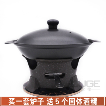 Japanese dry boiler solid alcohol stove hotel restaurant stuffed iron stew pan non stick dry pot small chafing dish hot pot
