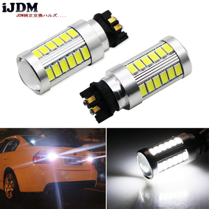 IJDM ксеноновый белый CAN-bus PW24W PY24W светодиодный задний фонарь для BMW 14-17 4 серии 420i 428i 435i M4 (F32 F33 F36 F82)