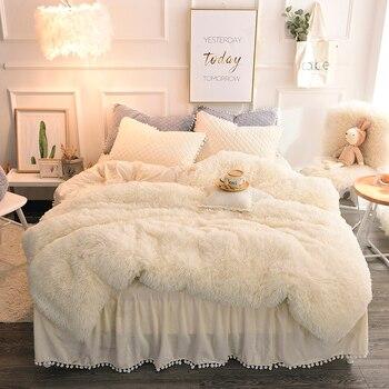 Luxury Plush Shaggy Duvet Cover Set Quilted Pompoms Fringe Ruffles Bedskirt Pillow Shams Bedding Set Twin Full Queen King 4/6PCS