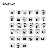 Woel Well 100pcs Russian Letter Alphabet Silicone Beads Bpa Free Baby Teething Toy English Letter Bead Food Grade Silicone 12mm 100pcs teether silicone beads toy russian alphabet bead 12mm english letter chewing beads for teething necklace pacifier chain