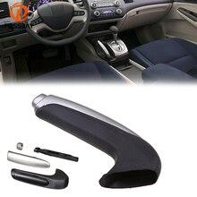 POSSBAY Car Handle Grip Covers for Honda Civic Sedan 2006 2007 2008 2009 2010 2011 Parking Hand Brake Handle Sleeve Protector