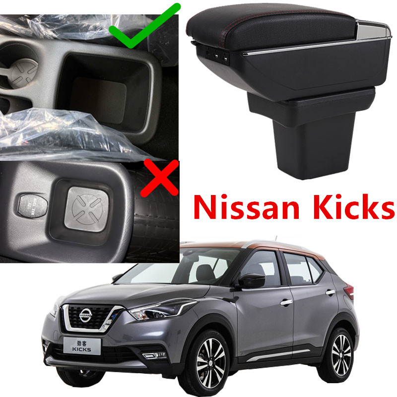 2a3ce7dc Car Styling ABS Armrest Box Center Console Storage Box Holder Case  Decoration Accessories For Nissan Kicks
