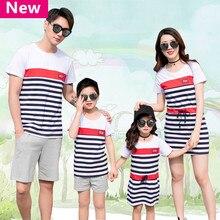 Одинаковые комплекты для семьи корейское модное платье в полоску с короткими рукавами для мамы и дочки футболка с короткими рукавами для папы и сына