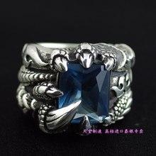 Vintage 925 pure silver alondra square drill thai silver nanjie