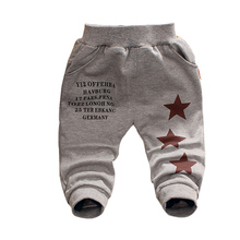 Five Pointed Star Pattern Cotton Kids Pants 0-3 Years