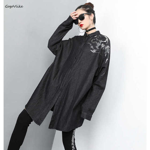 Черные джинсы с принтом Блузка Для женщин 2019 Для женщин джинсовые длинные рубашки женщины Повседневное Топы Повседневное джинсы в Корейском стиле LT084S50