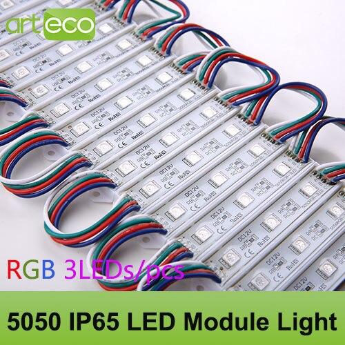 100 יח\חבילה DC12V 5050 3 נוריות LED מודול 5050 RGB LED מודול אור RGB IP65 עמיד למים