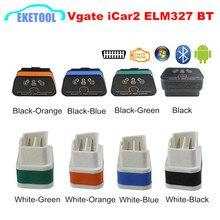 Vgate iCar2 Bluetooth для Android Крутящий момент/Windows ELM327 Bluetooth OBD OBD2 профессиональное решение Работает мульти-автомобили. коробка
