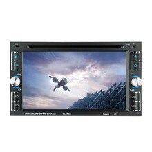 """6205 Car DVD player 6.2 """"Auto Autoradio Video/Multimedia MP5 Lettore mp4 Auto audio Stereo auto lettore dvd BT FM"""
