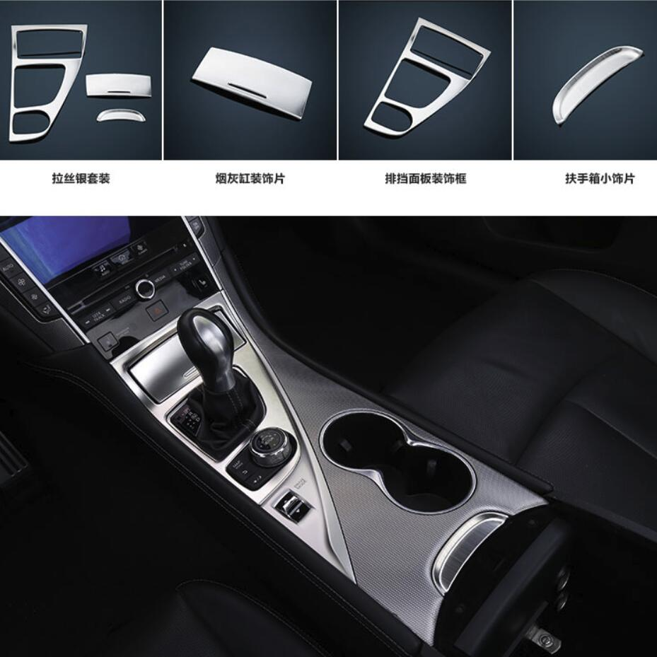 3 Color For Choice ! 3 Pcs For INFINITI Q50 2014 - 2017 Stainless Steel Transmission Shift Gear Panel Cover Trim for infiniti qx50 plastic central slot storage box decorative cover trim 1pcs 2 color for choice