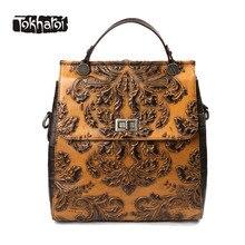 Tokharoi Echtem Leder Umhängetasche Nationalen Appliques Landschaft Luxus Handtaschen Klappe Tasche Frauen Taschen Ursprüngliche Beiläufige Tote