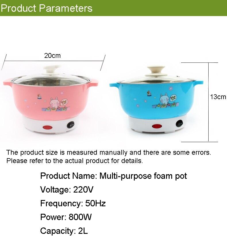 Cheap Pan. multifunc.