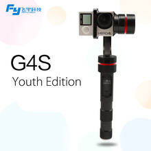 Feiyu FY G4S Youth Edition 3 Axis Brushless Handheld Steady Gimbal Stabilizer for GoPro hero 360 Degree 3 Axis(China)