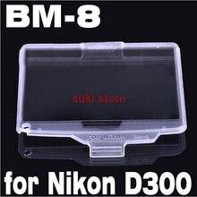 Для путешествий BM-8 жесткий Кристалл ЖК-монитор крышка экрана протектор для Nikon D300 BM8 DSLR