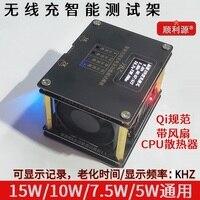 Draadloze Oplader Draadloze Aging 5 W Instrument 15W7. 5W10W Draadloze Opladen Test Frame