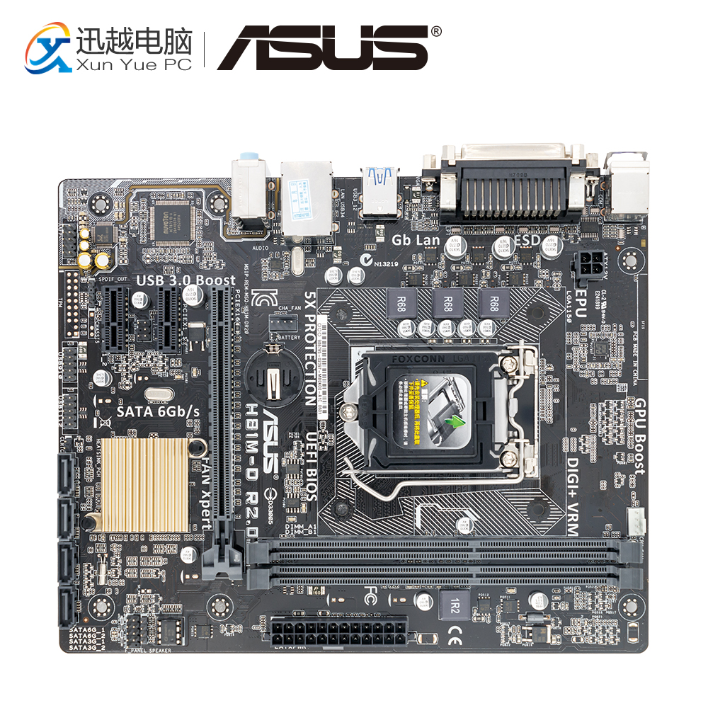 Asus H81M-D R2.0 Desktop Motherboard H81 Socket LGA 1150 i7 i5 i3 DDR3 16G SATA3 Micro-ATX back lace up cross crop top and high waist maxi skirt twinset