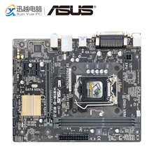 ASUS H81M-HQ Drivers for Windows