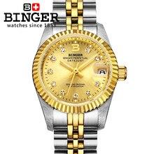 Швейцария Наручные Часы БИНГЕР 18 К золотые часы женщины self-ветер автоматические механические Наручные Часы BG-0375-4