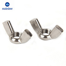 1Pack DIN315 M3 M4 M5 M6 M8 304 Stainless Steel Hand Tighten Nut Butterfly Nut Ingot Wing Nuts HW120