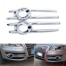 Для Audi Q5 2009-2012 автомобилей передние противотуманные свет лампы гриль Рамки Панель крышка рамка накладка ABS хром авто стиль гарнир Стикеры
