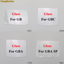 ChengHaoRan 4 models Clear Glass Material Screen Lens for Game boy Color GB/GBA/GBC/GBA SP Game Console replacement repair parts grey clear green game card housing case for gb gbc gba sp game cartridge case housing box
