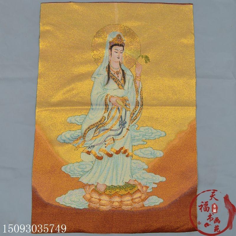 Christmas Silk Embroidery Brocade Jinsi Thangka Lotus Guanyin Net Bottle Guanyin Halloween