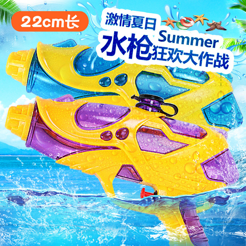 SLPF Summer Water Gun Children Toys Beach Bathing Drifting Water Toy Kids Baby Parent-child Outdoor Games Boys Girls Gifts G29 1