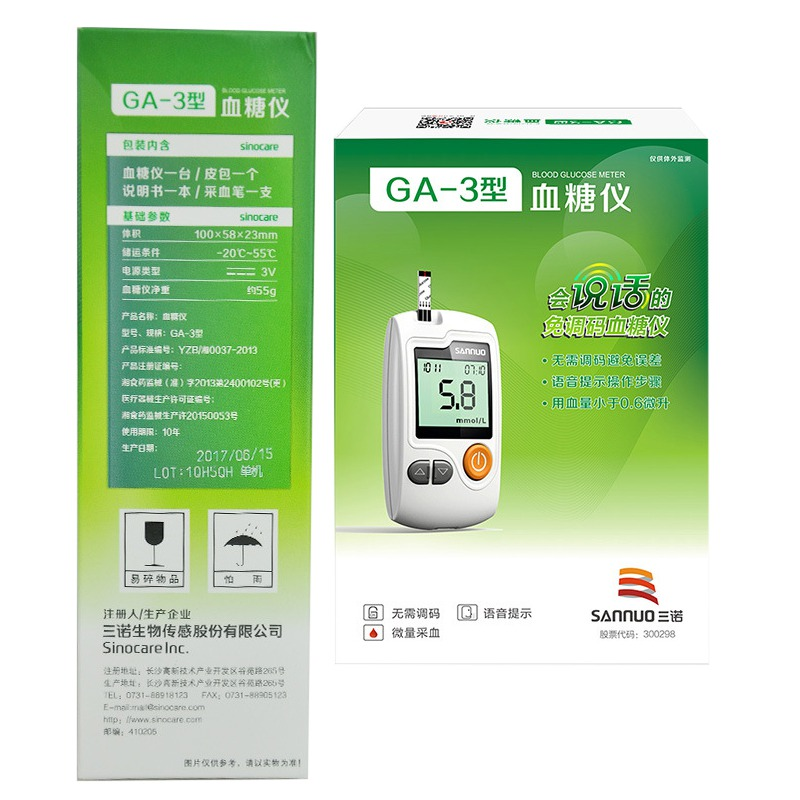 Glucometer Blood Glucose Meter Glucometers With Test Strips And Needles Blood Sugar Meter Diabetes Treatment Health Care