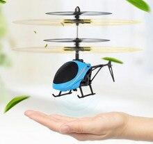 China De Baratos Drone Juguete Compra Lotes htsQdCxr