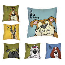 Cartoon German Shepherd Dog German Pudebetræk Korthårig Peger Golden Retriever 45 * 45cm Great Dan Pillowcase Sofa Decorat