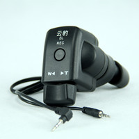 Camcorder Zoom Remote Controller with LANC or ACC jack 190P 198P AX2000E AX2200E A1C Z1C Z5C Z7C V1C FX1E 1500c 2500c