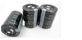 450V 470UF 470UF 450V Electrolytic Capacitor volume 30 50 35 45