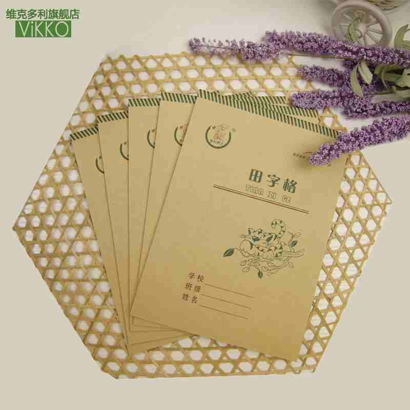 10 Pcs Chinese Characters Exercise Book For Kids And Baby,Chinese Tiange Calligraphy Book For Children And Starter Learners