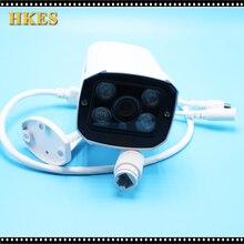 Audio 720P 960P 1080P HD CCTV IP Camera Outdoor Surveillance Video Cam with 12mm Lens
